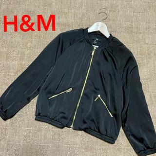 エイチアンドエイチ(H&H)の☆オススメ☆美品 H&M ノーカラー ブルゾン ブラック 38サイズ 秋物(ブルゾン)