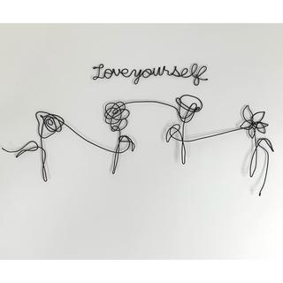 💐BTS loveyourself 承 ワイヤーアート ワイヤークラフト(インテリア雑貨)