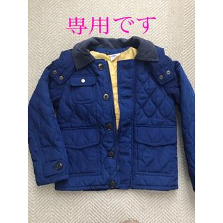 ブリーズ(BREEZE)のBREEZEブリーズ 130サイズ 男の子 アウター ジャケット コート(ジャケット/上着)