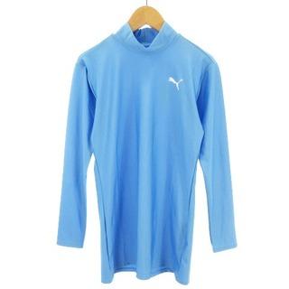 プーマ(PUMA)のプーマ コンプレッション シャツ カットソー 長袖 ハイネック ブルー系 L(その他)