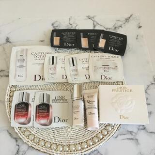 Dior - ディオール サンプルセット