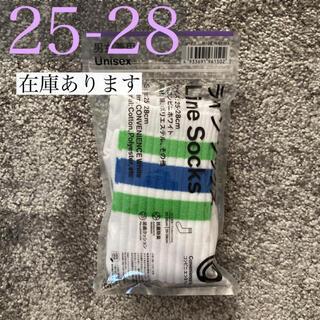 ファミマソックス25-28cm