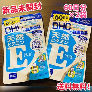 DHC - 【2個セット】DHC 天然ビタミンE(大豆) 60日分(60粒)
