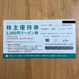 moussy - バロックジャパンリミテッド 株主優待券 2,000円