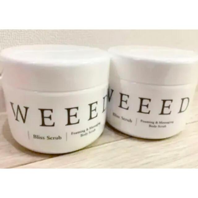 WEEED ブリススクラブ ウィード コスメ/美容のボディケア(ボディスクラブ)の商品写真