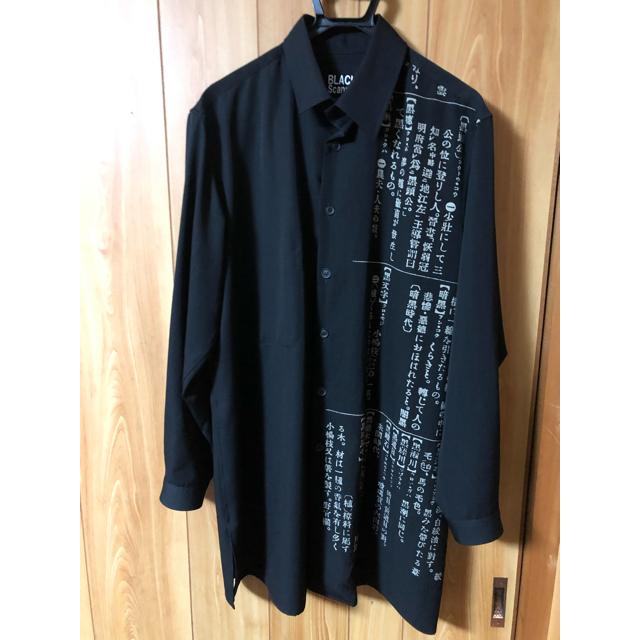 Yohji Yamamoto(ヨウジヤマモト)のyohjiyamamoto pour homme メンズのトップス(シャツ)の商品写真