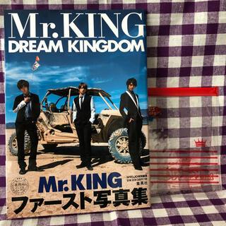 ジャニーズJr. - Mr.KING  写真集 & クリアポーチ セット