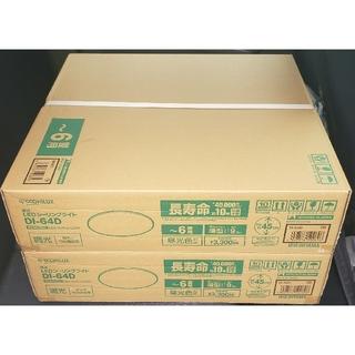 【新品・未開封】アイリスオーヤマシーリングライト6畳 2個セット(天井照明)