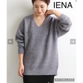 イエナ(IENA)のIENA BioGeri Vネック プルオーバー(ニット/セーター)