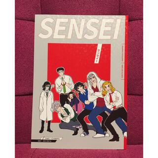 SENSEI ⭐︎ オールキャラ 【鬼滅の刃】全年齢同人誌(一般)