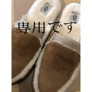 UGG - UGG W LANE 24cm サンダル 試着のみ