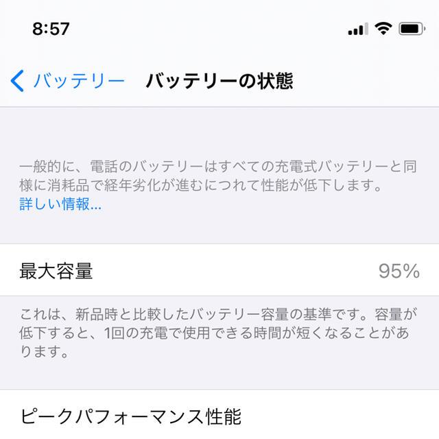 Apple(アップル)の美品 iPhone 12 mini SIMフリー 64GB レッド スマホ/家電/カメラのスマートフォン/携帯電話(スマートフォン本体)の商品写真