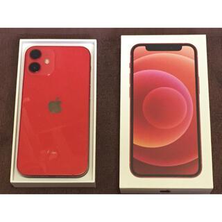 Apple - 美品 iPhone 12 mini SIMフリー 64GB レッド