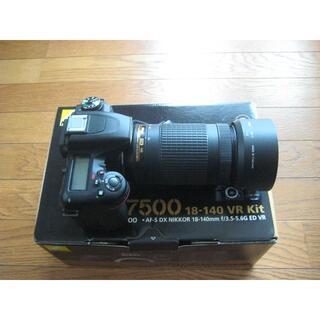 Nikon - Nikon D7500  レンズ AF-P 70-300mm +おまけ