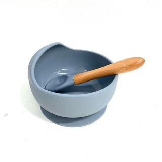 ベビー食器 シリコンボウル 木製スプーンセット くすみグレーY18