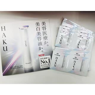 H.A.K - 資生堂  HAKU メラノフォーカスZ 薬用 美白美容液 0.3g×40包