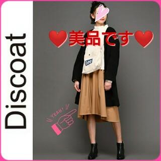 ディスコート(Discoat)の美品♪ Discort タック フィッシュテール ロングスカート ベージュ?(ロングスカート)