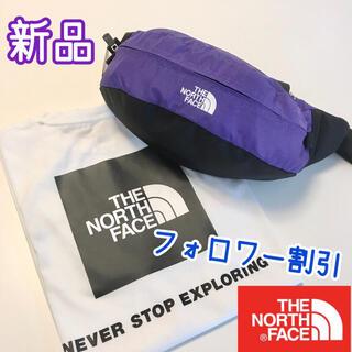 ザノースフェイス(THE NORTH FACE)の新品/4L body bag/パープル/確実正規品/THE NORTH FACE(ボディバッグ/ウエストポーチ)