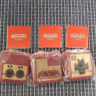任天堂 - 【限定】3種コントローラーボタンコレクション Nintendo TOKYO