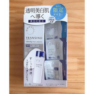 トランシーノ(TRANSINO)のトランシーノ    ホワイトニングローション 化粧水(化粧水/ローション)