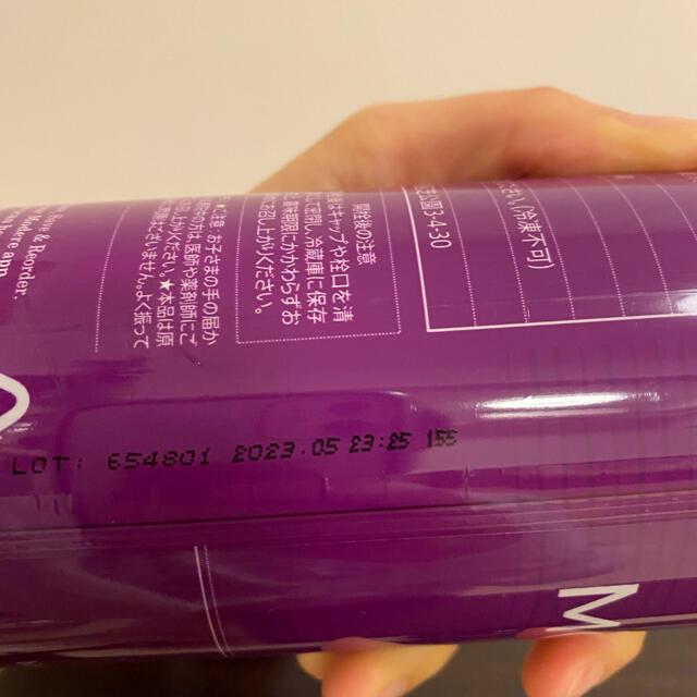 モデーア ノニ ドリンク 4本セット 新品未使用 食品/飲料/酒の健康食品(ビタミン)の商品写真