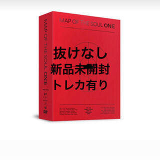 防弾少年団(BTS) - BTS MAP OF THE SOUL ON:E DVD 未開封