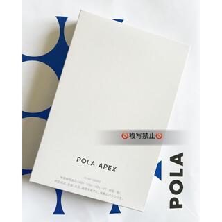POLA - APEX インナータブレット922