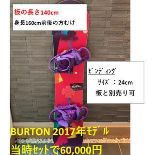 バートン(BURTON)のBURTON スノーボード 送料無料(ボード)