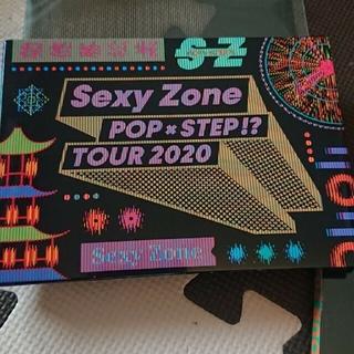 Sexy Zone - Sexy Zone POP×STEP! DVD 初回限定版 &夏のハイドレンジア