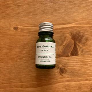 ムジルシリョウヒン(MUJI (無印良品))のエッセンシャルオイル レモングラス(エッセンシャルオイル(精油))