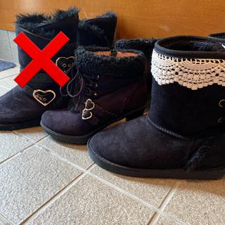 アクシーズファム(axes femme)のブーツ 2足(ブーツ)