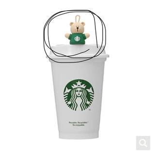 Starbucks Coffee - スターバックス ベアリスタ リユーザブルカップ シリコンキャップ