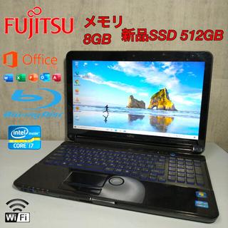 フジツウ(富士通)の富士通ノートPCi7 メモリ8GB 新品SSD512GB office2019(ノートPC)