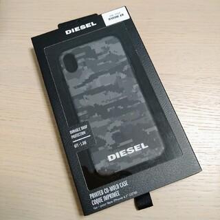 ディーゼル(DIESEL)の【DIESEL】中古スマホケース/iPhone XR(iPhoneケース)