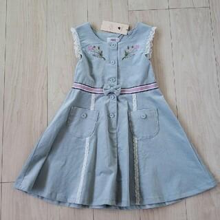 スーリー(Souris)の【新品】スーリー×レトロ フラワー ジャンパースカート 120cm ブルー(ワンピース)