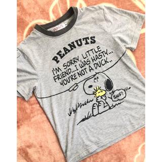 スヌーピー(SNOOPY)のPEANUTS SNOOPY/スヌーピー Tシャツ/130㎝(Tシャツ/カットソー)