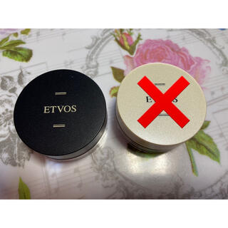 ETVOS - マットスムースミネラルファンデーション