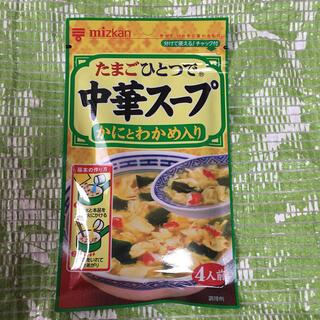 ミツカン●たまごひとつで 中華スープ かにとわかめ入り/4人前★30g