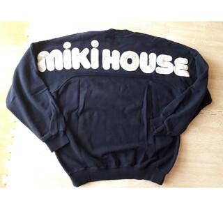 ミキハウス(mikihouse)のMIKI HOUSE 希少 90年代 MIKI HOUSE トレーナー ロゴ(スウェット)