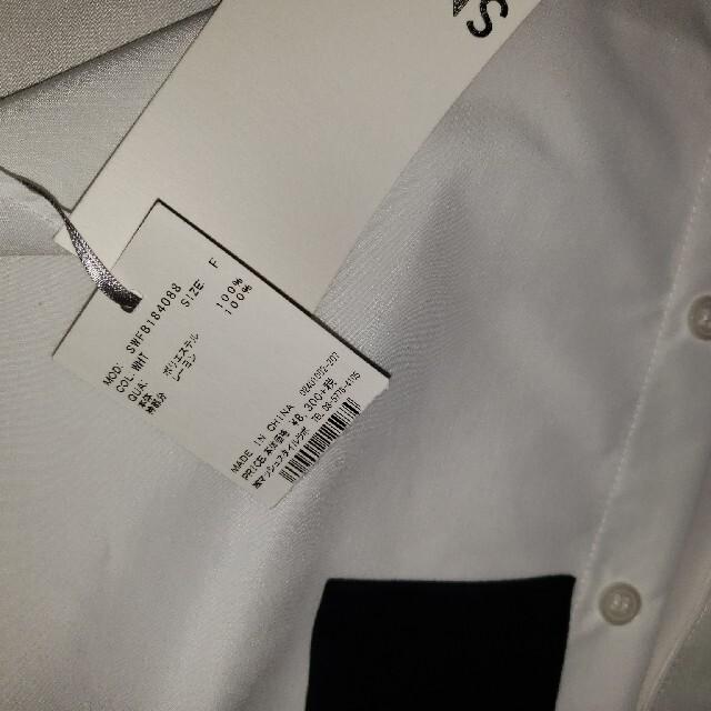 snidel(スナイデル)のスナイデル ボウタイブラウス フレイアイディ マイストラーダ ジャスグリrich レディースのトップス(シャツ/ブラウス(半袖/袖なし))の商品写真