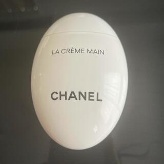 シャネル(CHANEL)のシャネル CHANEL ラクレームマン ハンドクリーム(ハンドクリーム)