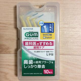 GUM 歯間ブラシ Sサイズ 3本