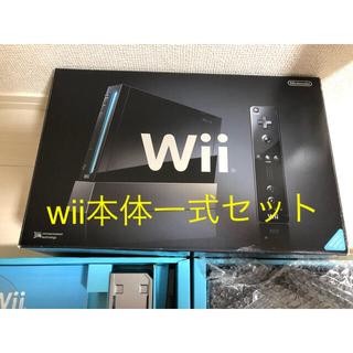 任天堂 - wii ブラック 本体一式 + コントローラー(ブラック)とHDMIコンバーター