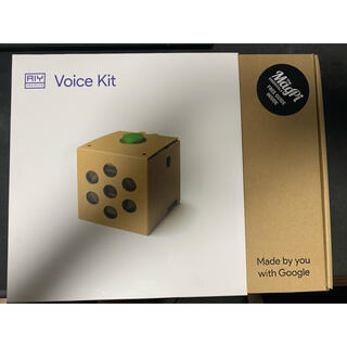 グーグル(Google)のGoogle AIY Smart Speaker Voice kit 自作キット(スピーカー)