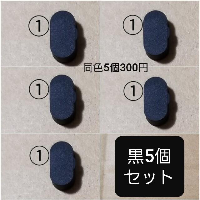 黒5個シリコン製ポートカバーコネクタカバープラグカバーGARMINガーミン チケットのスポーツ(ランニング/ジョギング)の商品写真