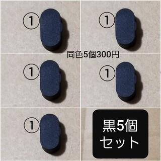 黒5個シリコン製ポートカバーコネクタカバープラグカバーGARMINガーミン(ランニング/ジョギング)