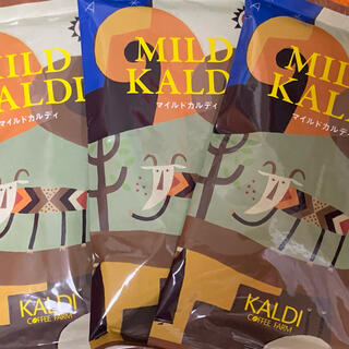 KALDI - カルディ マイルドカルディ 3袋セット 中挽 KALDI カルディコーヒー