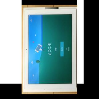ソニー(SONY)のXperia Z4 Tablet WiFiモデル(タブレット)