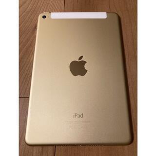 Apple - iPad mini 4 32GB Wi-Fi ゴールド