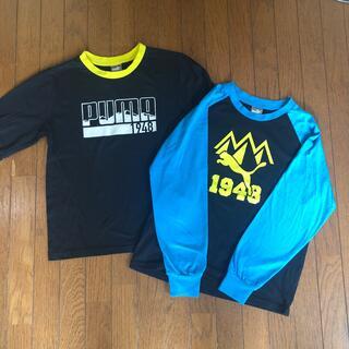 プーマ(PUMA)のPUMA ロングTシャツ・140・2点セット(Tシャツ/カットソー)